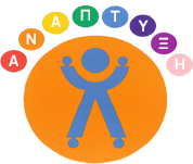 logo anaptiksi